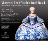 Итоги Недели моды Mercedes-Benz Fashion Week Russia FW 2012-2013