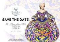 Неделя моды Mercedes-Benz Fashion Week Russia SS 2015