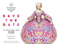 Неделя моды Mercedes-Benz Fashion Week Russia SS`2016
