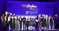 Премия PROfashion Awards 2015 в Москве