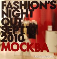 Fashion's Night Out